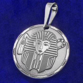 Strieborný egyptský prívesok (KPRS046)